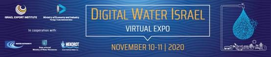 DIGITAL WATER ISRAEL
